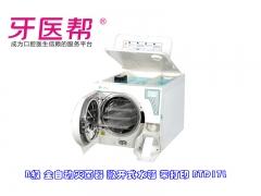 佰泰  B级 全自动灭菌器 敞开式水箱 带打印