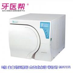 佰泰 B级 全自动灭菌器 内置式水箱 带打印