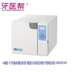 佰泰 B级 手动灭菌器 敞开式水箱 带打印