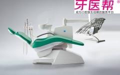 赛特伟邦 牙科综合治疗椅 上挂式