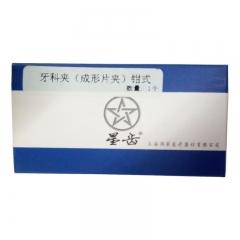 上海伟荣/星齿 钳式成形片(夹)