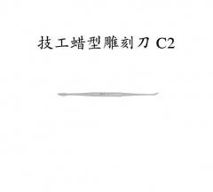 上海伟荣/星齿 烤瓷器