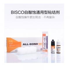 BISCO 第6代光固化自酸蚀通用型粘结剂