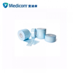 麦迪康/MEDICOM 牙科专用灭菌袋 52mm*200m