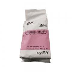 海吉雅 藻酸盐印模材