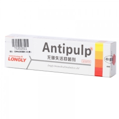 朗力/LONGLY 无砷失活抑菌剂 (慢失)