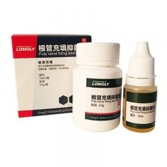 朗力/LONGLY 根管充填抑菌剂 (粉剂+液剂)