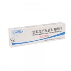 朗力/LONGLY 氢氧化钙根管消毒糊剂 2g/支