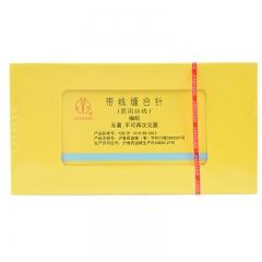 金环 1/2带线缝合针 F303/12包/盒