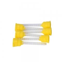沪鸽/HUGE 混合管、口内注射头优惠包
