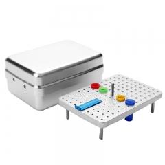 瑞尔德源/RRD双芯两用消毒盒 银色