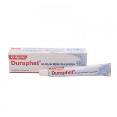 高露洁/Colgate  Duraphat多乐氟氟化钠护齿剂1 0ml