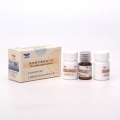 新世纪 氧化鋅丁香酚水门汀 2*10g+7.5ml/组