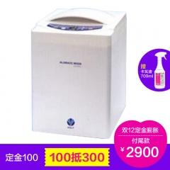 荷立  印模材搅拌机 GX300