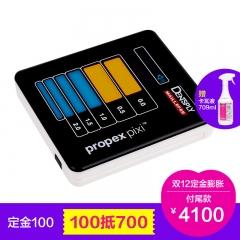登士柏/DENTSPLY 根管测量仪(根尖定位仪)Propex Pixi