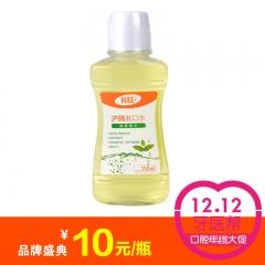 沪鸽/HUGE 漱口水 250ml 绿茶口味