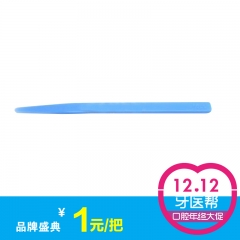 富士/GC  蓝色塑料调刀