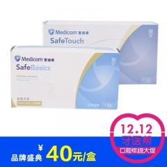 麦迪康/MEDICOM  一次性使用医用乳胶检查手套(灭菌型)  独立包装