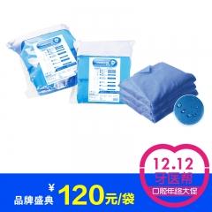 麦迪康/MEDICOM  牙科手术包及种植包(已灭菌)
