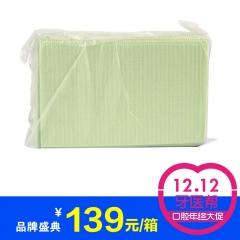 麦迪康/MEDICOM 袋装纸围巾 彩虹5色装