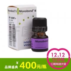 义获嘉-全瓷处理液(硅烷偶联剂)Monobond N 5g/瓶