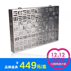 天天 器械盒VI型 738-601A