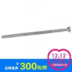 天天  骨劈凿(6mm薄刃型)811-101