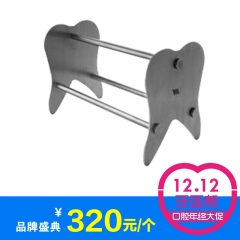 天天 钳架金属型  不锈钢 513-200