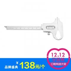 天天  游标式测量尺0-8 cm