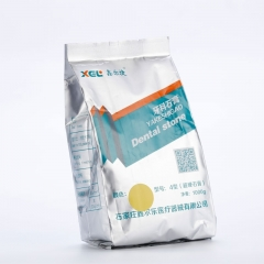 鑫尔乐   超硬石膏(4型)黄色