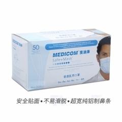麦迪康/MEDICOM 口罩三层 (耳挂型) 1盒蓝色