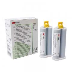 3M express STD精细硅橡胶印膜材 枪混轻体 高流体常规固化型(绿色)