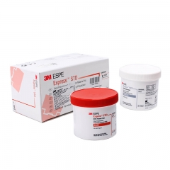 3M express STD精细硅橡胶印膜材 (重体)