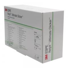 3M 树脂水门汀(绿巨人 RelyX TM Ultimate Clicker)