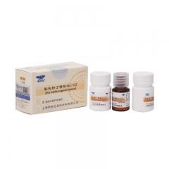 新世纪 氧化锌丁香酚水门汀 2*10g+7.5ml/组