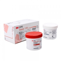 3M 精细硅橡胶印膜材 (重体express STD)