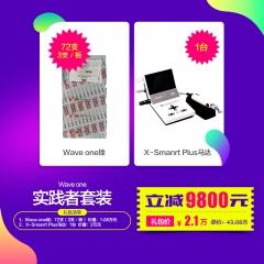 登士柏/Dentsply X-Smart Plus根管马达(仅限湖南地区销售)
