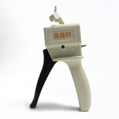 沪鸽/HUGE 硅橡胶胶枪