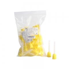 TPC 黄色混合管MT200(硅橡胶)4.2mm
