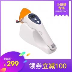 靓雅  感应充电光固化(LY-C240B)