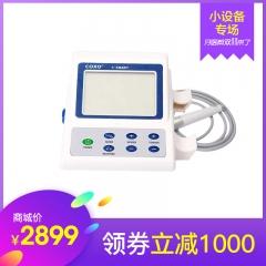 宇森/COXO C-SMART根管马达(经济型)