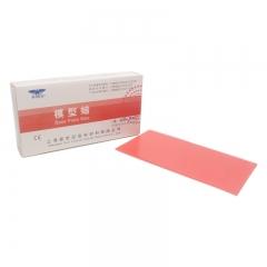 新世纪 红蜡片(夏用型) 1.6mm(厚度)