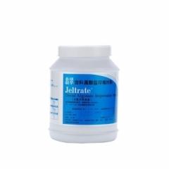 登士柏/DENTSPLY 藻酸盐印模材  翡翠蓝罐 1桶