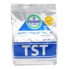 资生堂/TST (普通) 超硬石膏 N级