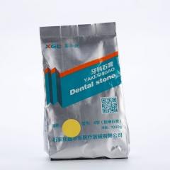 鑫尔乐   超硬石膏(4型)黄色 15袋(黄色)