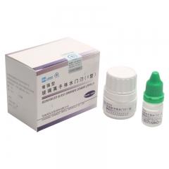 上齿 增强型玻璃离子水门汀(I型)(9g粉+液6ml)
