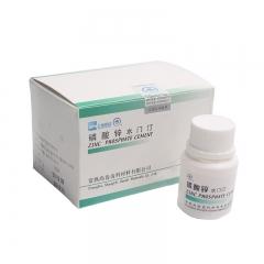 上齿 磷酸锌水门汀 1瓶(粉30g)