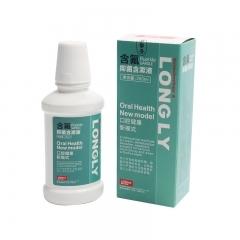 朗力/LONGLY 含氟抑菌含漱液 250ML 1瓶