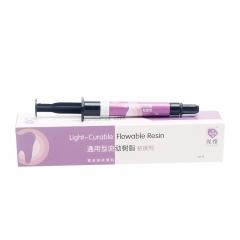 观雅 光固化接材料 (通用型流动树脂)