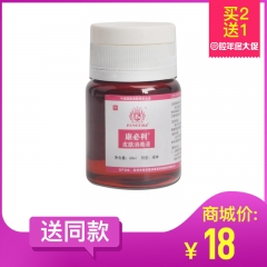 安多福 康必利皮肤消毒液【白色推盖型】60ml/瓶